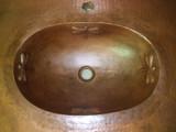 带洗浴台的铜水槽