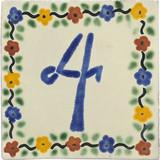 4号瓷砖牌匾