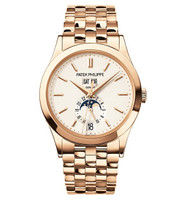 Patek Philippe Annual Calendar RG Watch 5396R-010