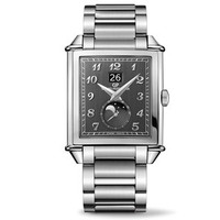 Girard Perregaux Vintage 1945 XXL Large Date Moon Phases Steel Watch 25882-11-221-11A
