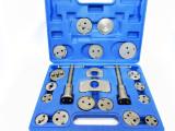 Quality 21pc Brake Calliper Piston Wind Back Tool Kit Garages New TZ AU064