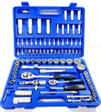 "94pc Socket and Screwdriver Bit Set 1/4"" & 1/2"" Drive Ratchet Deep Shallow SS109"