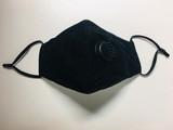 Black Face Mask Adjustable Washable With Valve PPE003