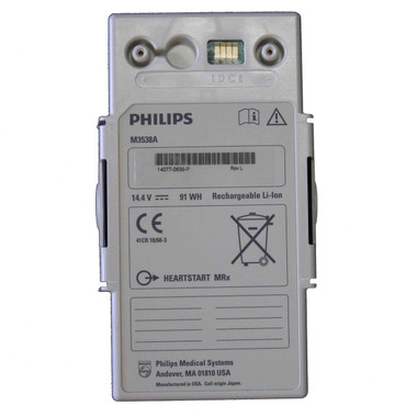 Philips HeartStart MRx Replacement Battery