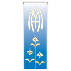 Inside Banner with Marian Design