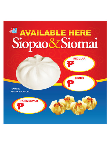 siopao and siomai business or negosyo package