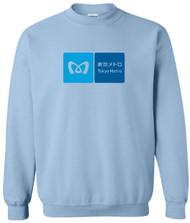 Tokyo Metro Public Transportation Railway Sweatshirt