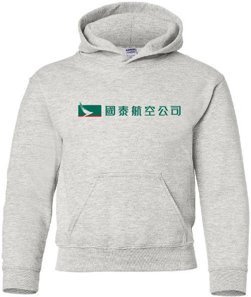 Ash Grey (CHINESE PRINT)
