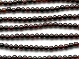 Garnet Round Gemstone Beads 4mm (GS861)