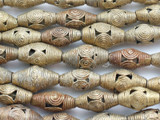 Ornate Brass Ellipsoid Beads - Ghana 22-28mm (ME9)