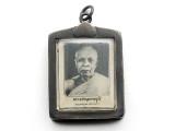 Thai Buddhist Amulet (TA62)