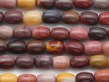 Moukaite Rice Gemstone Beads 5mm (GS2203)
