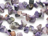 Charoite Petal Flat Nugget Gemstone Beads 2-6mm (GS2469)