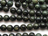 Kambaba Round Gemstone Beads 10mm (GS359)