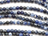 Sodalite Round Gemstone Beads 4-5mm (GS338)