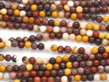 Moukaite Round Gemstone Beads 4mm (GS340)