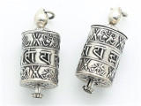 Silver Tibetan Prayer Wheel Pendant (TB136)