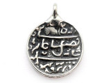 Arabic Coin - Pewter Pendant (PW99)
