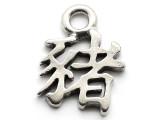 Chinese Zodiac Pendant - Pig (PWCH06)