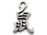 Chinese Zodiac Pendant - Rat (PWCH12)
