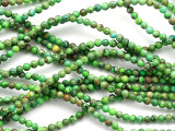 Turquoise Round Beads 3mm (TUR1123)