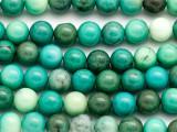 Green Moss Opal Round Gemstone Beads 10mm (GS3236)