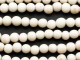 Ivory Irregular Round Glass Beads 8-9mm (JV1017)