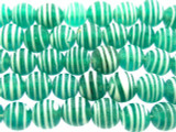 Teal Irregular Round w/White Glass Beads 10-12mm (JV1170)