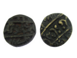 Bronze Arabic Coin 20-22mm (AP1516)