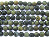 Gray Opal Round Faceted Gemstone Beads 5mm (GS3532)