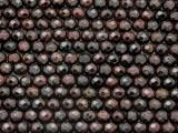 Garnet Faceted Round Gemstone Beads 5mm (GS3685)