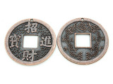 Copper Chinese Coin - Pewter Pendant 40mm (PW820)