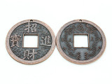 Copper Chinese Coin - Pewter Pendant 60mm (PW822)
