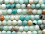 Black Gold Amazonite Round Gemstone Beads 8mm (GS3841)