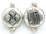 Silver & Turquoise Dorje Tibetan Box Pendant 50mm (TB413)