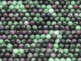 Ruby Zoisite Round Gemstone Beads 4mm (GS4213)