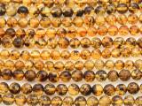 Genuine Amber Round Beads 4-5mm (AB78)