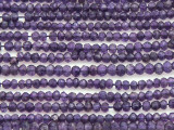 Amethyst Faceted Irregular Round Gemstone Beads 2-3mm (GS4404)