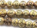 Ornate Brass Round Beads 18-20mm - Ghana (ME5696)