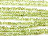 Peridot Irregular Round Gemstone Beads 4mm (GS4468)