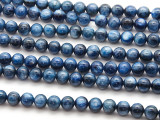 Kyanite Round Gemstone Beads 8mm (GS4520)