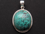 Sterling Silver & Turquoise Pendant 33mm (AP2000)