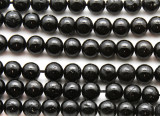 Black Tourmaline Round Gemstone Beads 8mm (GS4540)