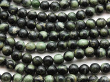 Kambaba Jasper Round Gemstone Beads 8mm (GS4584)