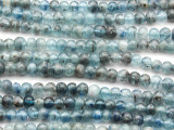 Kyanite Round Gemstone Beads 6mm (GS4588)