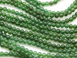 Green Agate Round Gemstone Beads 4mm (GS4623)