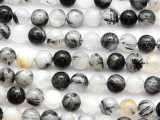 Black Tourmaline Quartz Gemstone Beads 8mm (GS4645)
