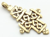 Coptic Cross Pendant - 62mm (CCP670)