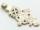 Coptic Cross Pendant - 59mm (CCP699)