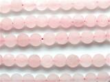 Matte Rose Quartz Round Gemstone Beads 8mm (GS4713)